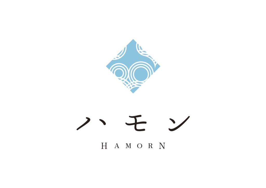 ハモンという社名の由来と、ビジョンのお話。