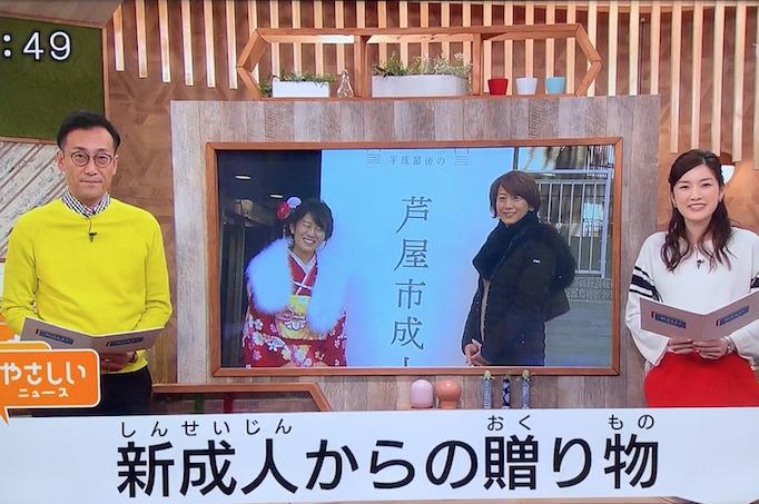 【テレビ大阪やさしいニュースにて「おくりもの写真展for新成人」の様子が放送されました!】