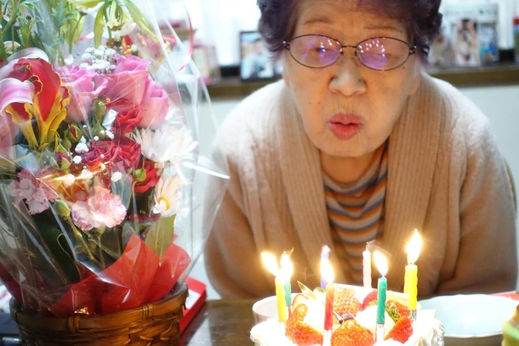 【厳選!】還暦祝いに母へ贈るプレゼント 特別なプレゼントで最高の思い出を